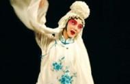 L'Opéra de Pékin - Critique sortie Danse