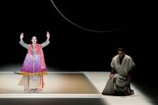 Lady Sarashina - Critique sortie Classique / Opéra