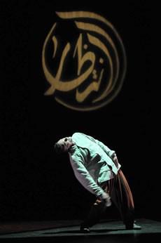 Kader Attou invite quatre chorégraphes - Critique sortie Danse
