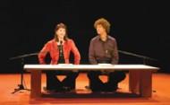 Eve Bonfanti et Yves Hunstad - Critique sortie Théâtre