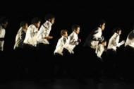 AGWA - Critique sortie Danse