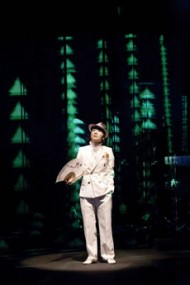 Lee Jaram - Critique sortie Jazz / Musiques