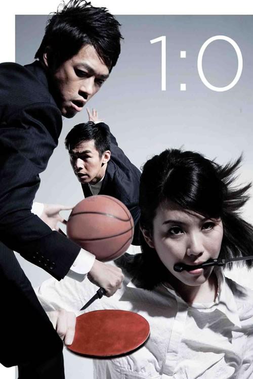 Taïwan, tous ensemble - Critique sortie Avignon / 2011