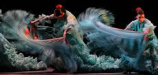 Arte Flamenco - Critique sortie Jazz / Musiques