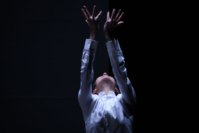 Stance II & Ô Sensei - Critique sortie Danse Paris Théâtre national de Chaillot