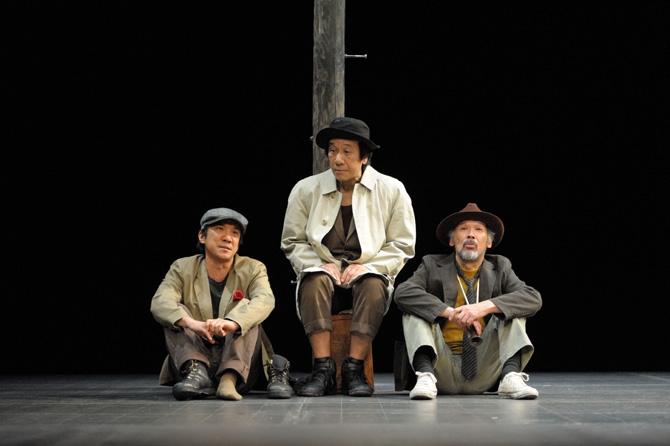 Voilà Godot ! - Critique sortie Théâtre Paris Maison de la Culture du Japon