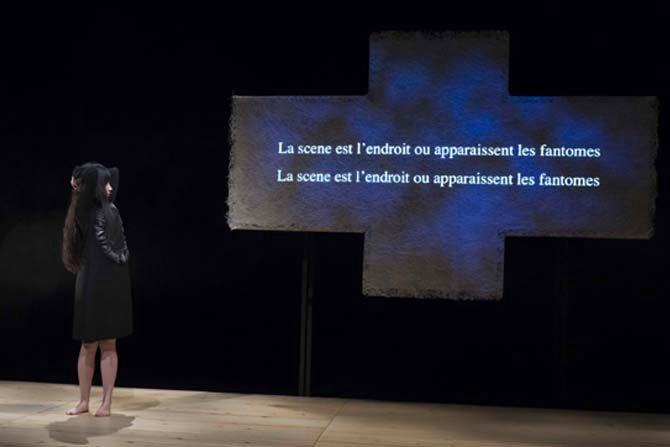 Ground and Floor & Current Location - Critique sortie Théâtre Paris Centre Pompidou