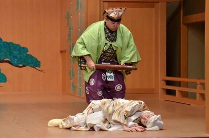 Opera@Théâtre nô - Critique sortie Classique / Opéra Paris Maison de la Culture du Japon