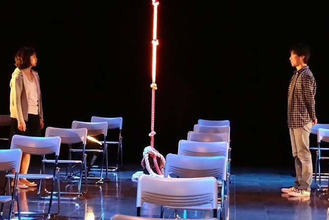 Et même si je me perds - Critique sortie Théâtre Paris Maison de la Culture du Japon