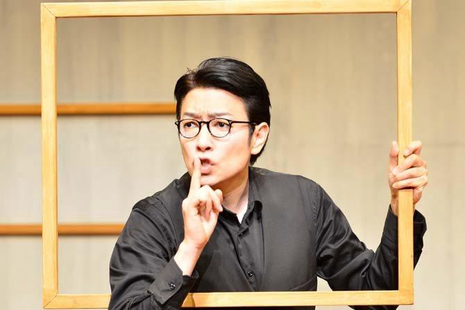 La petite vie étrange de Monsieur Potsunen - Critique sortie Théâtre Paris Maison de la Culture du Japon