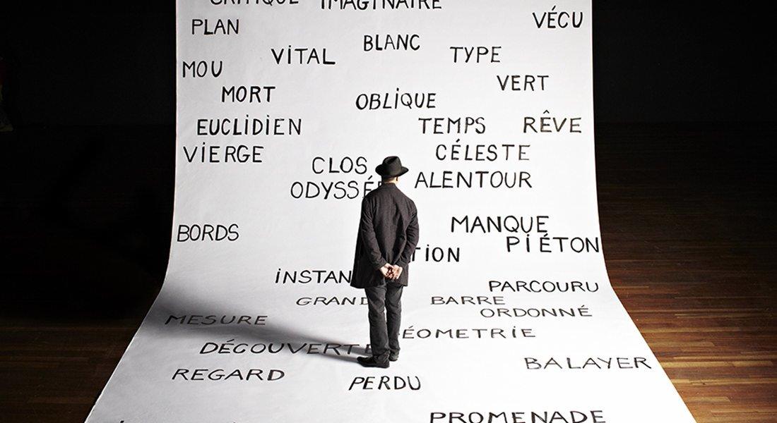 Espæce - Critique sortie Théâtre Vélizy-Villacoublay L'Onde - Théâtre Centre d'art