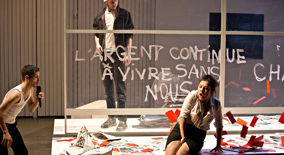 Trust Karaoké-Panoramique - Critique sortie Théâtre Paris Théâtre de la Cité Internationale