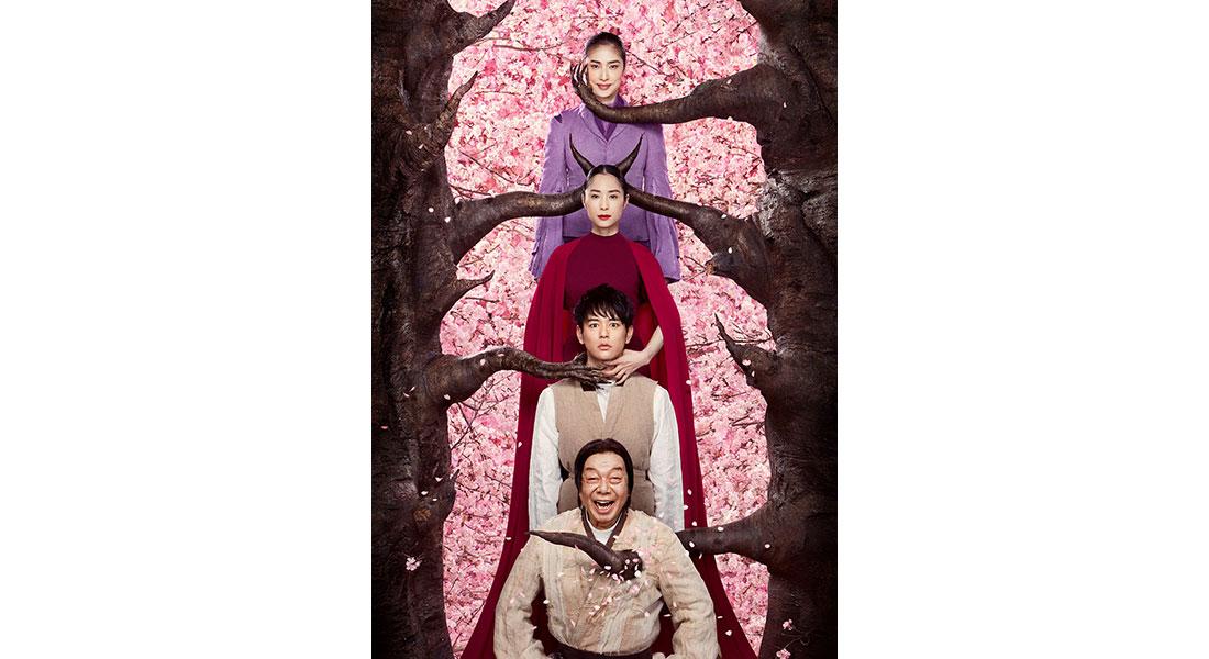 Sous les fleurs de la forêt de cerisiers - Critique sortie Théâtre Paris Chaillot
