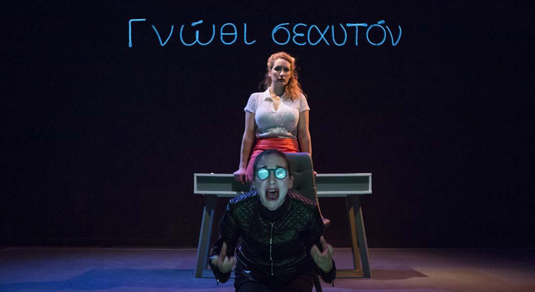 Soyez vous-même de Côme de Bellescize - Critique sortie Avignon / 2019 Avignon Avignon Off. Théâtre des Lucioles