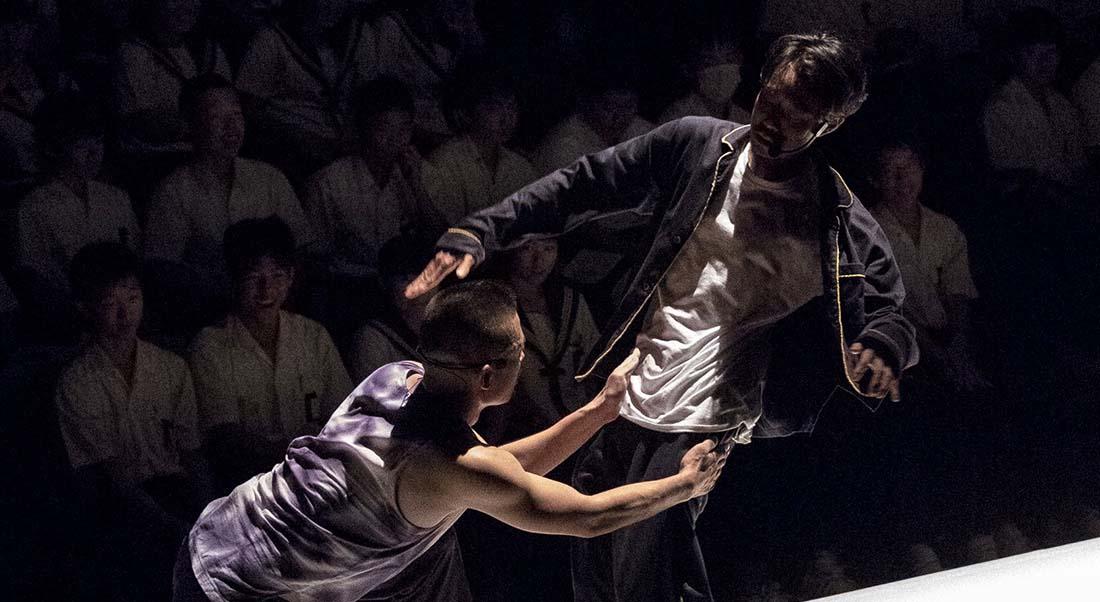 Arika, danse et rap, Conception Yasutake Shimaji et Tamaki Roy - Critique sortie Danse Paris Maison de la culture du Japon à Paris