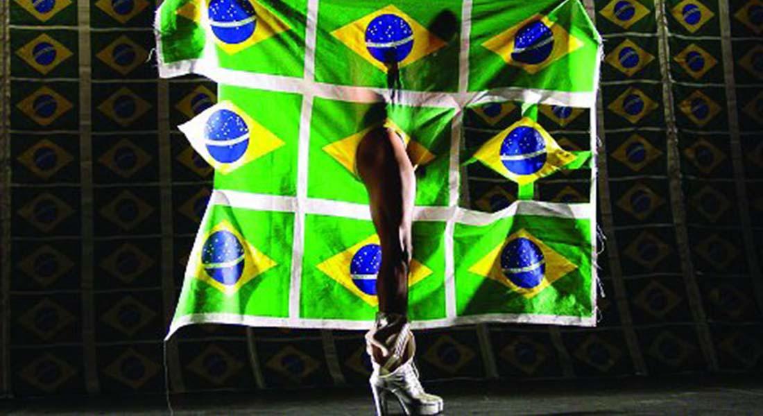 Panorama Pantin, le CND se met à l'heure brésilienne - Critique sortie  Pantin Centre national de la danse