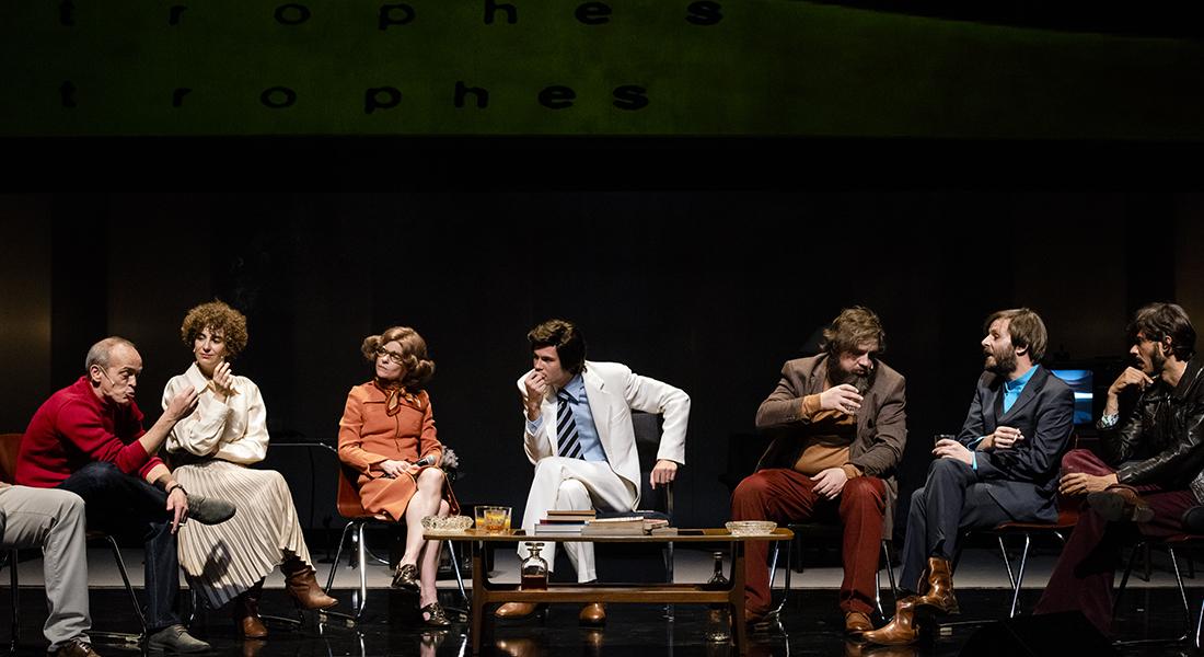 D'autres mondes de Frédéric Sonntag - Critique sortie Théâtre Montreuil Nouveau Théâtre de Montreuil – Centre dramatique national