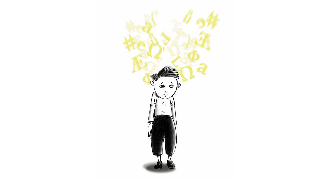 L'Enfant inouï, mini opéra du compositeur Laurent Cuniot, mis en scène par Sylvain Maurice - Critique sortie Classique / Opéra Montigny-le-Bretonneux Théâtre de Saint-Quentin-en-Yvelines - Scène nationale