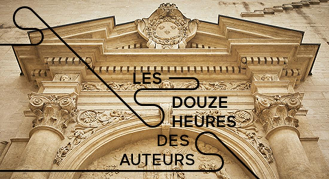 Artcena organise les douze heures des auteurs - Critique sortie Théâtre Avignon Église des Célestins
